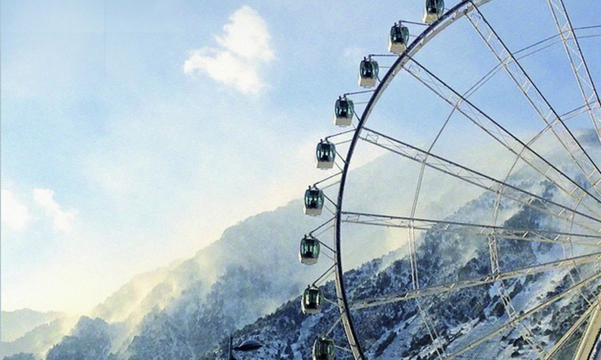 noria escaldes Andorra